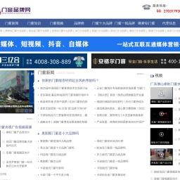 断桥铝门窗_铝合金门窗加盟价格_中国十大门窗品牌