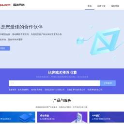 盾集网络【dopa.com】-致力发展成为全球领先的资源整合服务商