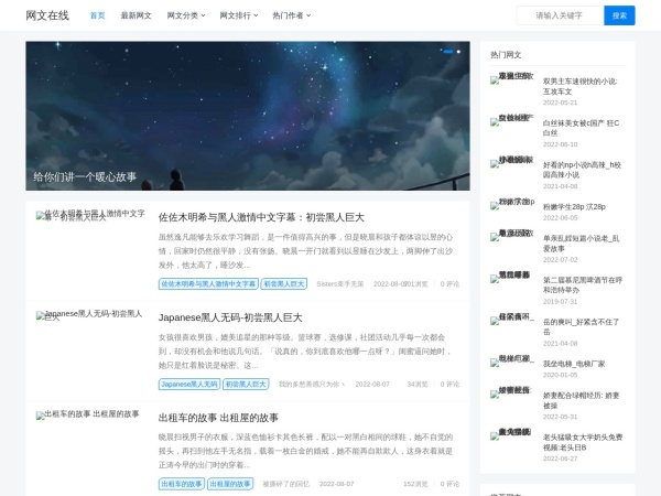 www.doulook.com的网站截图