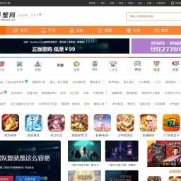 好玩的单机游戏_单机游戏大全_单机游戏下载大全中文版下载_斗蟹网