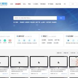 中国新一代站长综合门户网 - 站长网(Downzz.com)