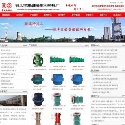 刚性防水套管价格|柔性防水套管价格|不锈钢防水套管-巩义市鼎盛给排水材料厂
