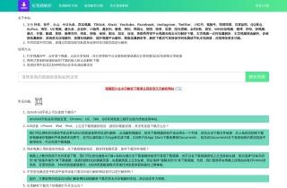 图酷中国_图酷中国官网