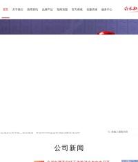 陕西杜康酒业集团