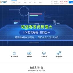 上海俊毅软件有限公司