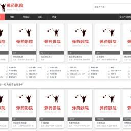 午夜电影网-神马午夜影院-欧美韩国R级电影免费在线观看-丹亚影院