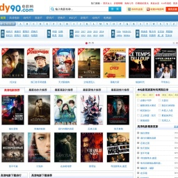 90电影网|高清电影网|720P|1080P|最好的高清电影天堂