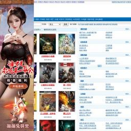 电影港_高清电影下载_720p高清_1080p高清