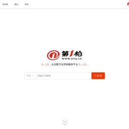 第一枪 - B2B电子商务平台,优质的企业b2b商业信息网