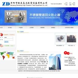 气体汇流排_高压金属软管-丹阳市振东高压软管设备有限公司
