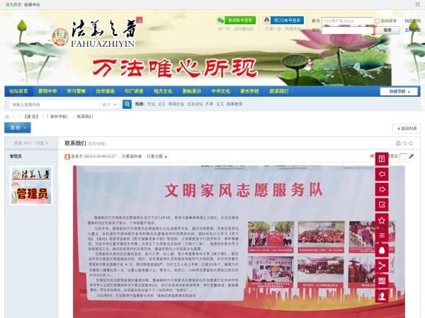 www.dzgy8.com的网站截图