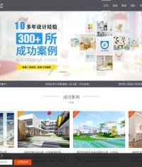 幼儿园设计公司,幼儿园装修设计,深圳幼儿园设计 - 大正设计