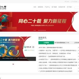 中国人寿保险股份有限公司官网
