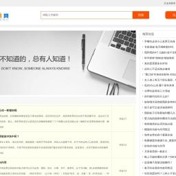 中易网-生活黄页,生活服务信息平台