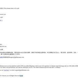 上海论文网提供硕士论文和毕业论文格式范文的论文网