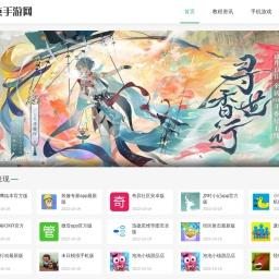 电气自动控制网-电气自动化控制行业专业技术网站
