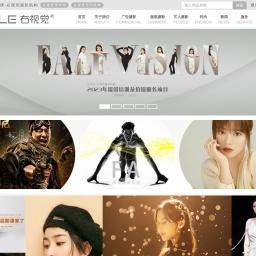 著名明星摄影机构-右视觉摄影机构(北京右视觉文化传媒有限公司)