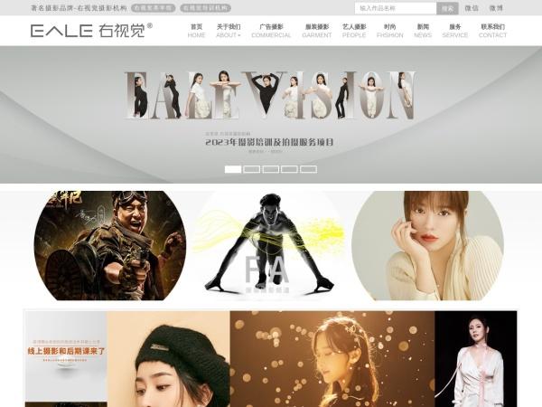 www.eale.cc网站缩略图