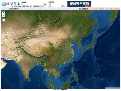 衛星地圖查詢