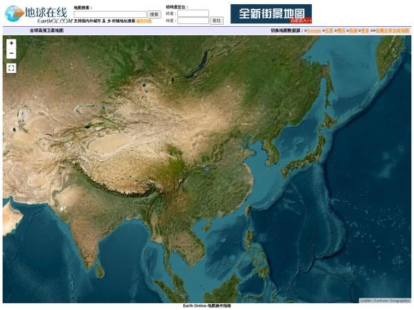 www.earthol.com的网站截图