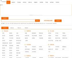 中国易修网