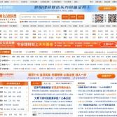 东方财富官网