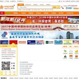 中国针织网-中针网-针纺行业最具特色的专业平台