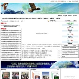 中国基督教华东神学院|让基督的爱充满世间