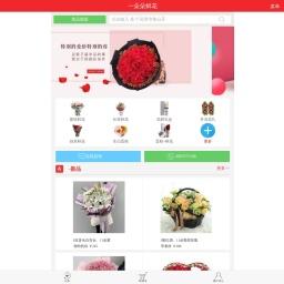 花店,鲜花速递,网上订花送花连锁,全国鲜花订购,一朵朵鲜花网