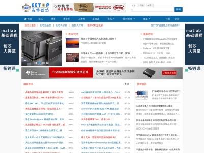 中国电子顶级开发网