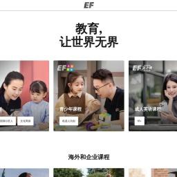 EF英孚教育官网,全球少儿英语,儿童英语,成人英语培训专家