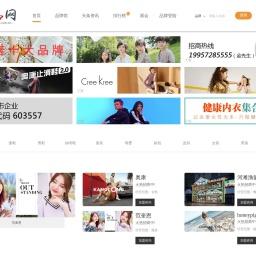 鞋网-中国鞋行业网站,女鞋,童鞋,男鞋,品牌鞋加盟-名品网