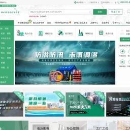西域-MRO数字供应链专家,一站式mro工业品采购商城