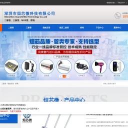 二极管-三极管-MOS场效应管-桥堆生产厂家-深圳烜芯微