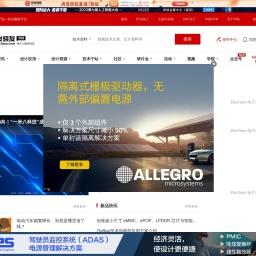 电子电路图,电子技术资料网站 - 中国电子工程师喜欢的电子发烧友网