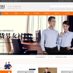 青岛工作服,职业装定制,工作服定做「源头厂家」-衣川服饰公司