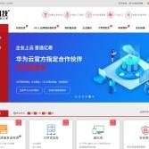 亿恩科技-专注服务器托管21年 云服务器