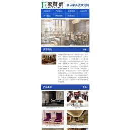 重庆酒店固装,酒店家具沙发定制厂家,木饰面板定做价格,酒店家具效果图