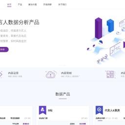 艺恩-数据智能服务商_首页