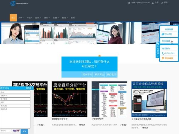 www.epoh2o.cn的网站截图