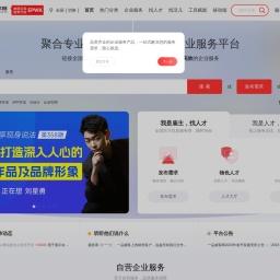 一品威客网-中国创新型知识技能共享服务平台