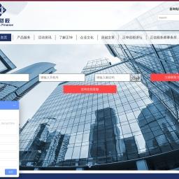 正坤财税顾问有限公司-广州正坤财税顾问有限公司