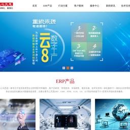 广州天心天思ERP_工厂ERP系统_生产管理软件__仓库管理软件__财务管理软件_MES条码系统