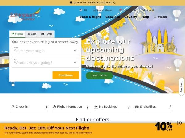 埃塞俄比亚航空官网