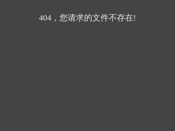 山碎牌,上海制砂机,反击式破碎机,颚式破碎机,圆锥破碎机--上海恒源