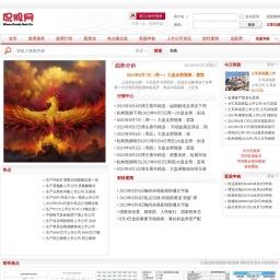 侃股网-股民首选股票评论门户网站