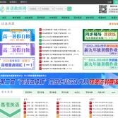 英语教师网 - 英语周报社