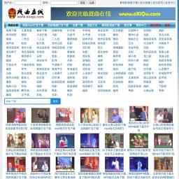 戏曲下载,戏曲mp3下载,戏曲视频下载,戏曲在线