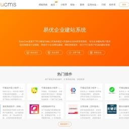 易优CMS 企业建站系统_免费_安全_易用-Eyoucms