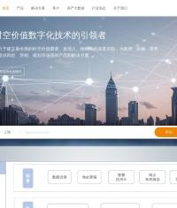 广州房价网